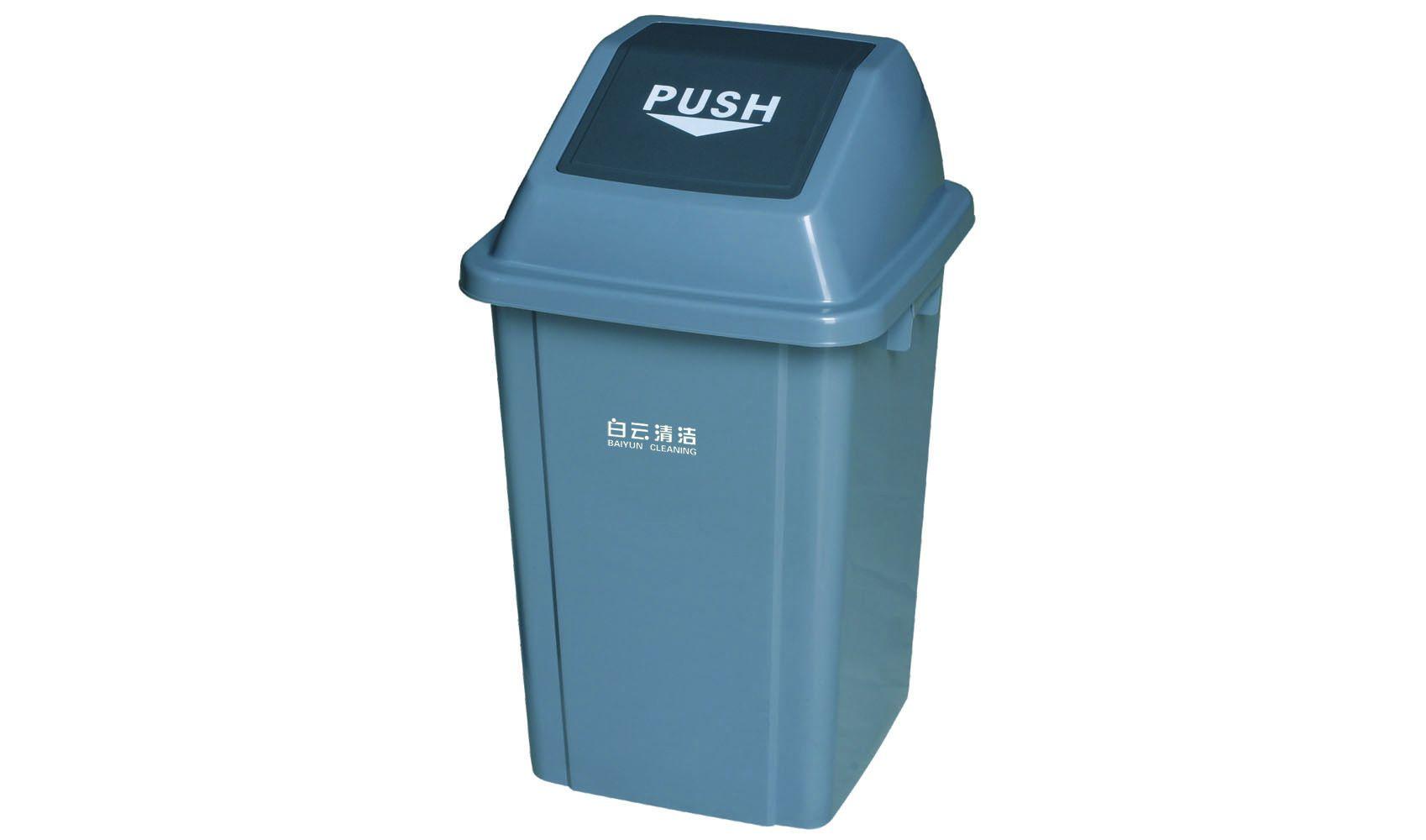 回收 垃圾桶 垃圾箱 1698_1000